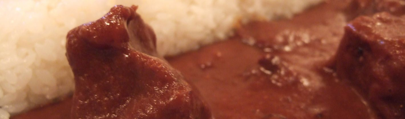 Ricetta curry rosso di carne