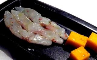 Ricetta ombrina cruda con marinatura piccante e zucca