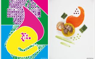 Ricetta design for food | barcelona  paella
