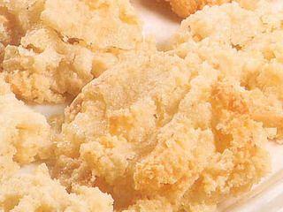 Ricetta biscotti di pinoli