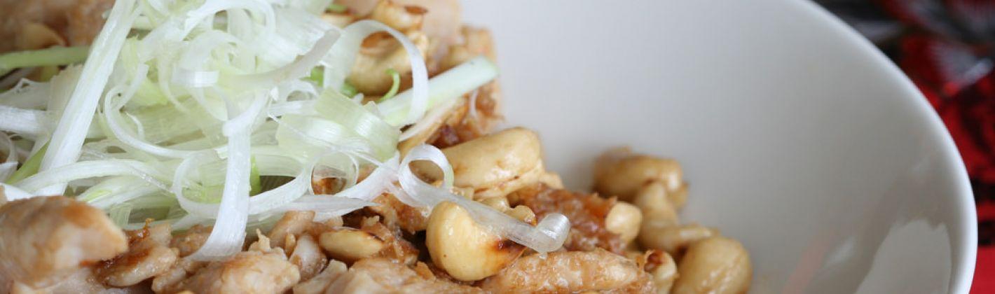 Ricetta pollo agli anacardi