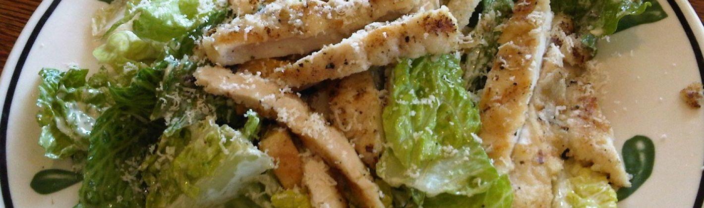 Ricetta insalata di pollo al parmigiano